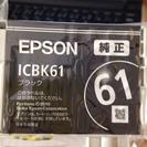 EPSON純正プリンターインク、ブラック