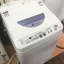 2012年 シャープ5.5kg  電気洗濯乾燥機