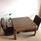 【4人掛けテーブル・座椅子・こたつ】セット