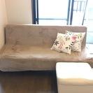 ◆ニトリのソファーベッド◆スツールつき◆
