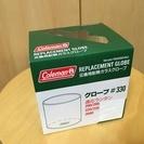【新品・未使用】コールマン ランタン用 グローブ#330 R690...
