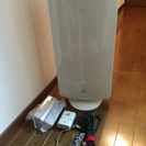 外付け地デジ用アンテナ UAD1900