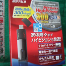 BUFFALO 無線USBハイパワー WLI-UCーG300HP★...