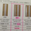 ☆扉 ジエスタk4親子L F86型 トリノパイン(LIXIL商品)...