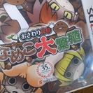 【終了】3DS☆おさわり探偵 なめの大繁殖