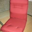 【今週末限り】座椅子無料!