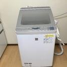 シャープ プラズマクラスター洗濯乾燥機ES-GX850
