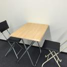 【無料0円】折りたたみ机と椅子 デスク73 x 52 x 70