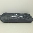 【送料無料】CAPTAIN STAG ヘキサタープ