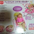バウンサー ピンク ♪