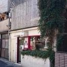 【店舗物件】1階路面店・通り沿いで、とても視認性に優...