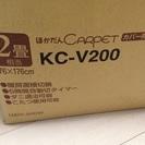 ホットカーペット モリタ KC-V200 2畳用