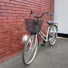 自転車 26インチ FROMAGE 美品 ママチャリ おしゃれ