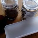 キッチン用品(保存瓶・無印整理ケースなど)ほぼ新品