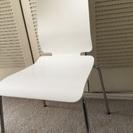【取引中】IKEA  GILBERT チェア 白 1脚