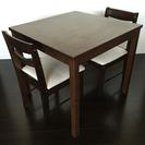 無印天然木ダイニングテーブル+椅子2脚
