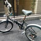 折り畳み自転車 中古