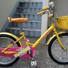 18インチ幼児~小学生低学年用自転車。