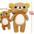 新品♡定価¥70,000♡実物大(等身大)リラックマ