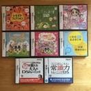 ☆値下げしました☆NINTENDO DS ソフト8個