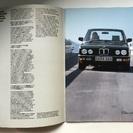 1985年イギリス版★BMWカタログ 5シリーズ 518i 520...