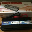 2000w インバーター 12V→100V