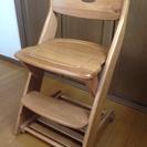 [素敵]子供用学習椅子