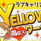 【四日市】時給1500円!!登録販売のオシゴトです!!資格保持者大...
