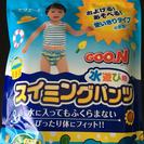 夏の 水遊び プール に♡  グーン 水遊び用 パンツ ビッグ 3枚入り