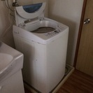 洗濯機あげます。ただし7月6日午前まで