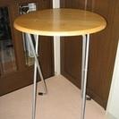 (終了しました)丸型ハイテーブル  折り畳めて立てかけてておけます...