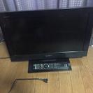 お取引中 SONY 22インチ 液晶テレビ