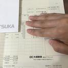 大塚家具 ソーファJNカワBK#E−3500/DB