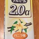 テルミール2.0α バニラ味 17本 高カロリー栄養食