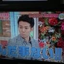19インチ液晶テレビ 東芝REGZA