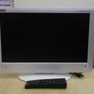 【美品】Belson 19型地上デジタルハイビジョン液晶テレビ