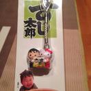 ◉【再最終値下げ】レア⁉️太郎くん&ハローキティのストラップ 新品...