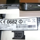 【終了】【取引中】【OS更新】docomo Xperia Z3 C...