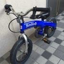 へんしんバイク・子供用自転車