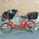 子供乗せ自転車【一年使用、美品】