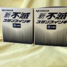 値下げ‼️シャチハタ 新不滅スタンプインキ SFM-3 2個セット...