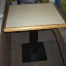 テーブル明るい木目・下部スチール・新価格