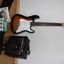 エレキギター+ギターアンプ
