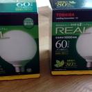 東芝LED電球2個組(60W 昼白色)値下げしました