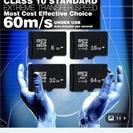マイクロSD カ-ド 64GB 格安 防水タイプ