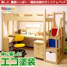 木製システムベッド 中古品☆三段ボックス付き