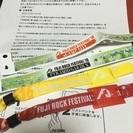 フジロックフェスティバル2016