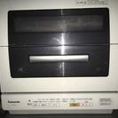 パナソニック電気食器洗い乾燥機2009年