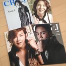 チャン・グンソク CRI-J 4冊セット
