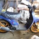 50ccスクーター売ります。ホンダ ビア50